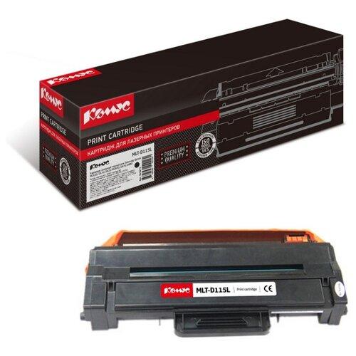 Фото - Картридж лазерный Комус MLT-D115L черный, повышенная емкость, для SamsungSL-M262 тонер картридж mlt d115l see