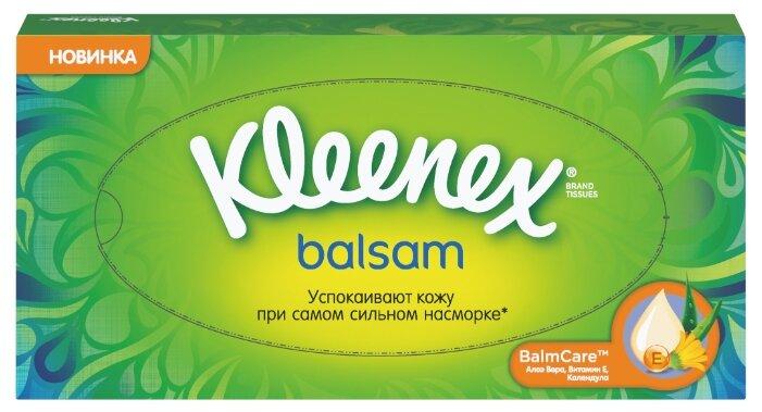 Салфетки Kleenex Balsam в картонной коробке