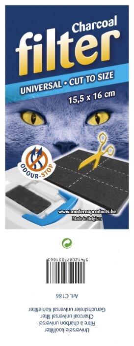 Фильтр для туалета кошек Moderna Универсальный угольный