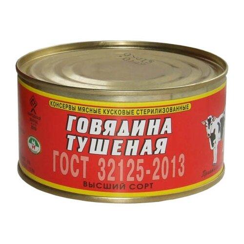 ОМКК Говядина тушеная высший сорт 325 г