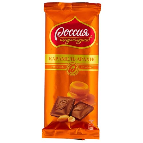 Шоколад Россия - Щедрая душа! молочный с карамелью и арахисом, 90 г
