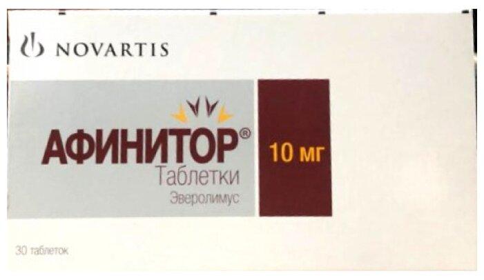 Афинитор таб. 10мг №30