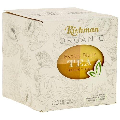Чай черный Richman Organic Exotic ассорти в пирамидках , 20 шт. фото