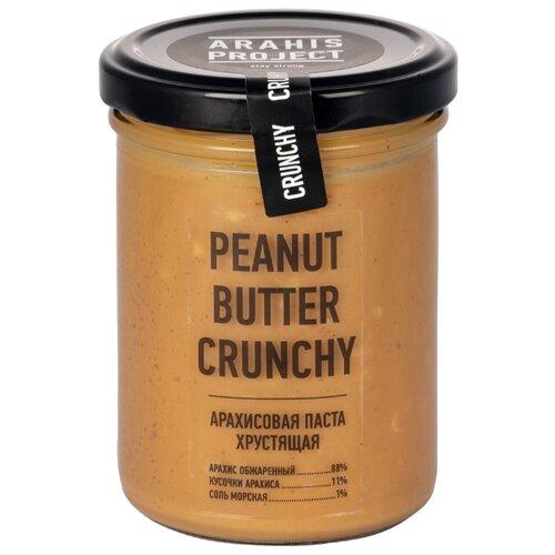 Arahis Project Арахисовая паста с кусочками арахиса Crunchy, 200 гШоколадная и ореховая паста<br>