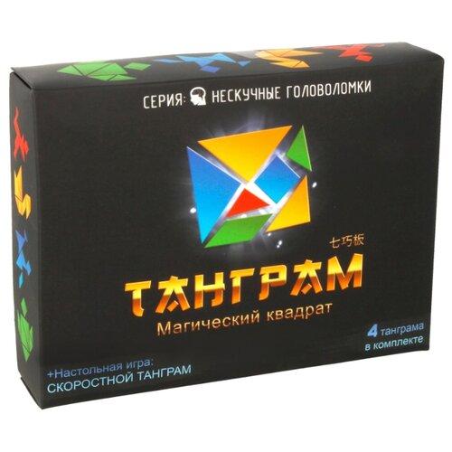 Купить Головоломка Нескучные игры Танграм (8028) многоцветный, Головоломки
