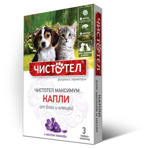 ЧИСТОТЕЛ капли от блох и клещей Максимум для щенков и котят