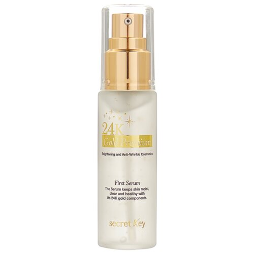 Secret Key 24K Gold Premium First Serum сыворотка для лица, 30 мл