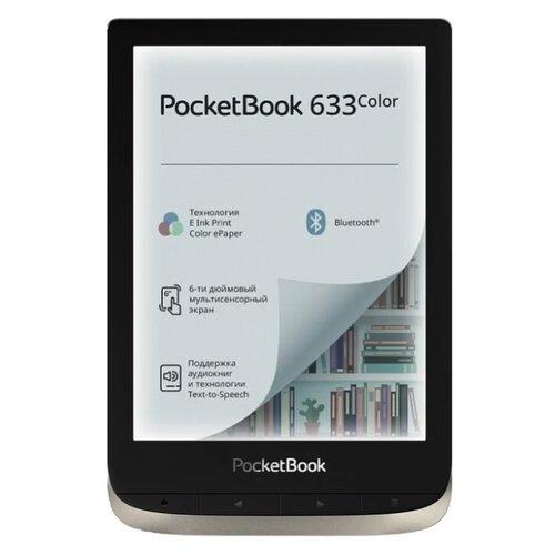 Электронная книга PocketBook 633 Color Moon Silver