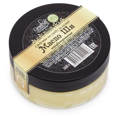 Масло для тела Grosheff Ши нерафинированное, 160 г масло ши для тела свойства