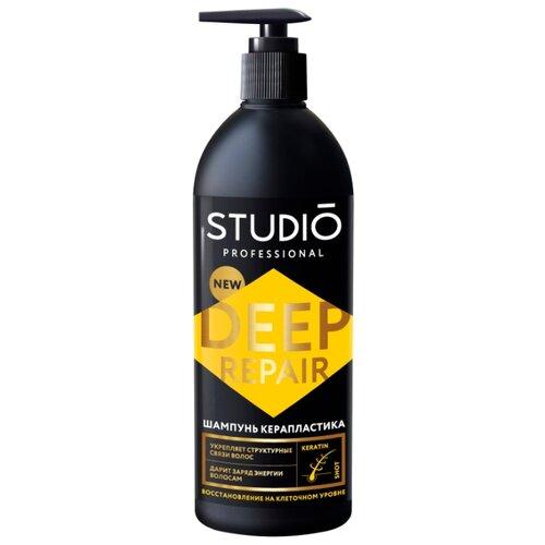 Фото - Studio Professional шампунь Deep Repair Керапластика Восстановление на клеточном уровне, 500 мл bruce johnson professional visual studio 2015