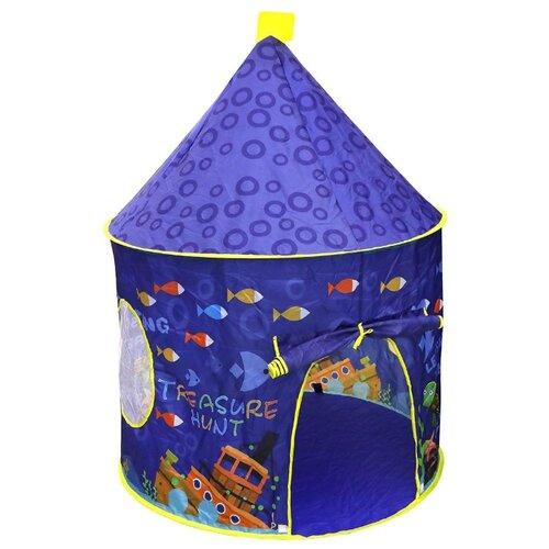 Палатка Наша игрушка Море 985-Q41 синий