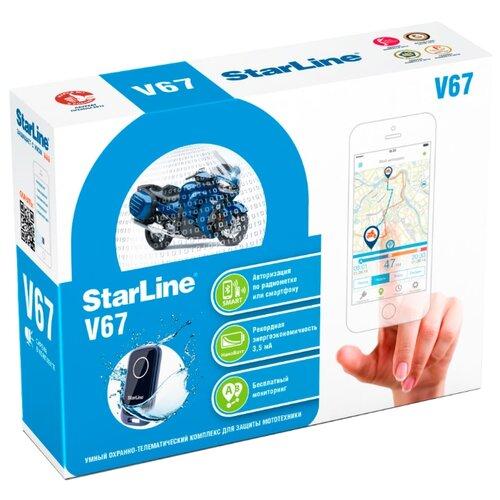 StarLine V67 Moto
