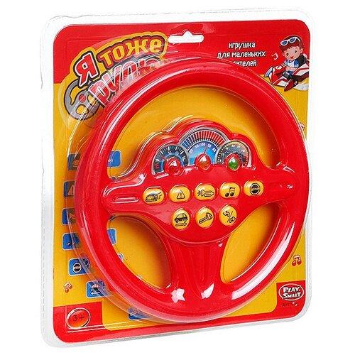 Купить Муз. руль на батар., Play Smart, рус. IC, РАС 19 см, арт.BF-264/7039, Развивающие игрушки
