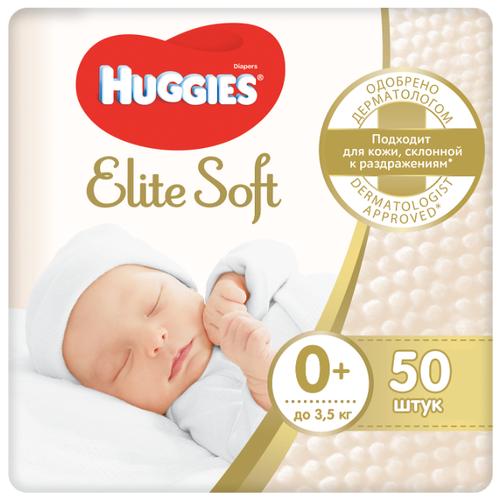 Купить Huggies подгузники Elite Soft 0 (до 3, 5 кг) 50 шт., Подгузники