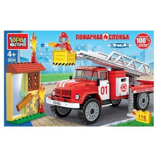 Купить Конструктор ГОРОД МАСТЕРОВ Пожарная служба 3534 Пожарный ЗИЛ-131, Конструкторы