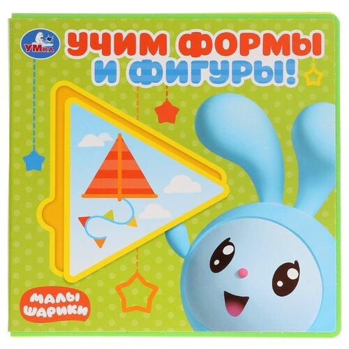 Купить Умка Книжка EVA с пазлами Малышарики. Учим формы и фигуры, Книжки-игрушки