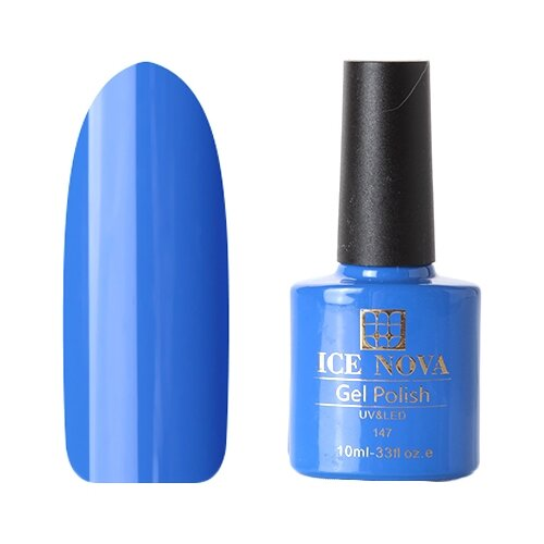Купить Гель-лак для ногтей ICE NOVA Gel Polish, 10 мл, 147