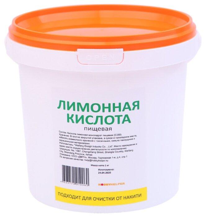 Hobbyhelper Лимонная кислота — купить по выгодной цене на Яндекс.Маркете