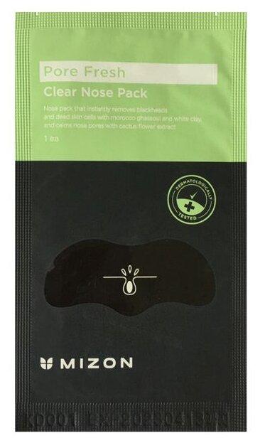 Mizon Очищающие патчи для носа Pore Fresh