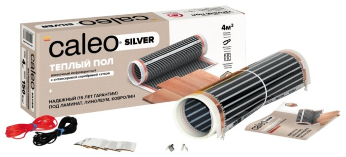 Инфракрасная пленка Caleo Silver 150-0,5 10 м2 1500 Вт