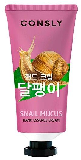 Крем эссенция для рук Consly Snail mucus