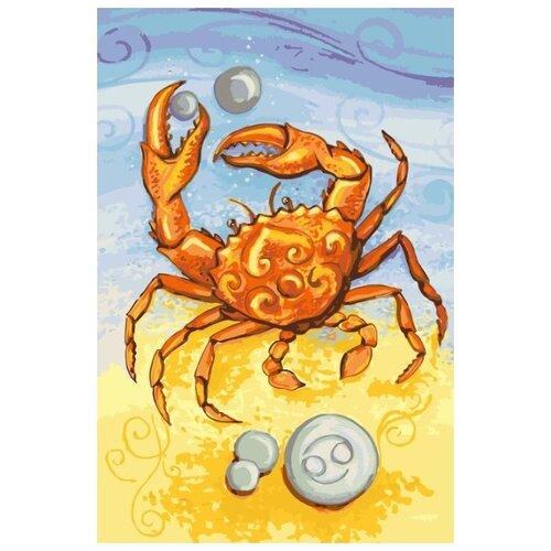Купить Картина по номерам Живопись по Номерам Знак зодиака. Рак 2 , 40x60 см, Живопись по номерам, Картины по номерам и контурам