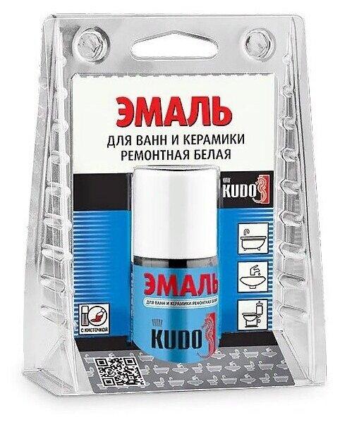 Купить Подкраска KUDO для ванн, белая, с кисточкой, 15мл по низкой цене с доставкой из Яндекс.Маркета (бывший Беру)