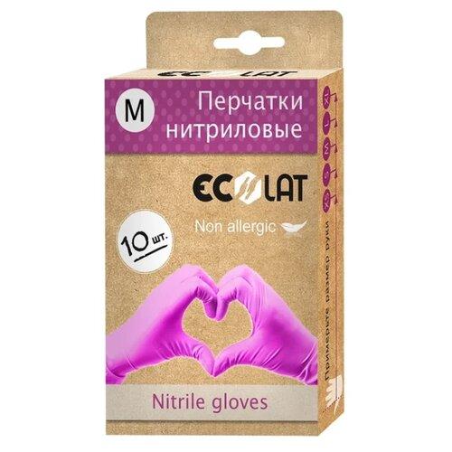 Перчатки Ecolat Non allergic, 5 пар, размер M, цвет розовый