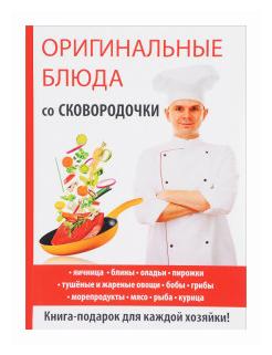 Сосновская А.В.