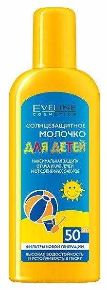 Eveline Cosmetics Солнцезащитное молочко для детей SPF 50