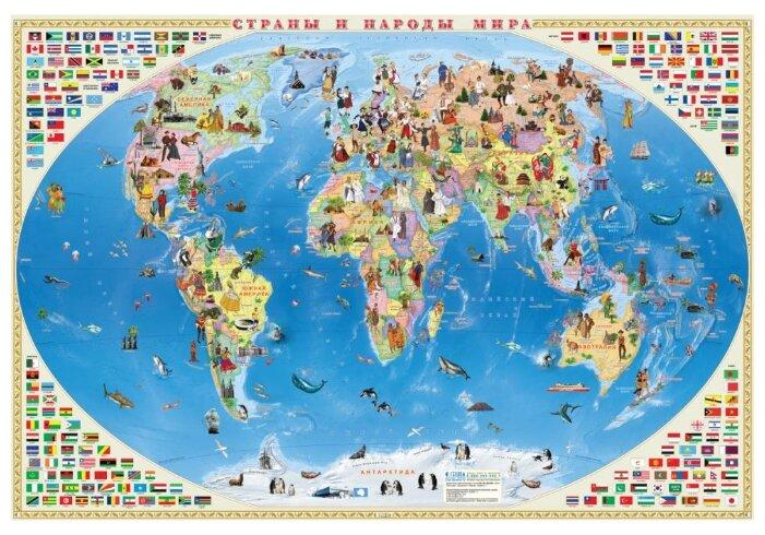 Страны и народы мира. Настенная карта мира для детей (ламинированная)