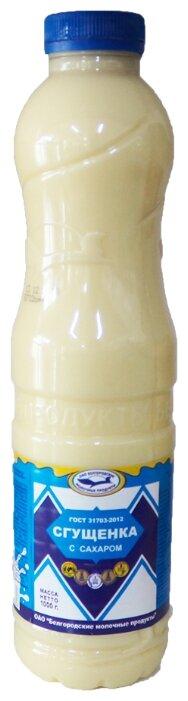 Сгущенка Белгородское молоко с сахаром 7%, 1000 г