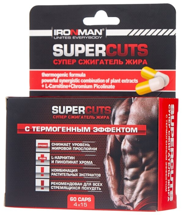 IRONMAN Super cuts (60 шт.)
