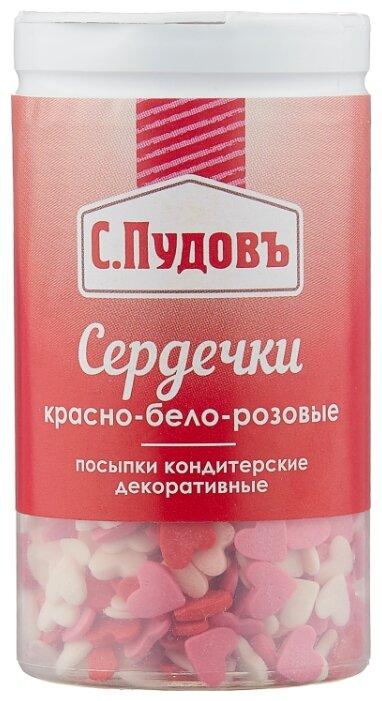С.Пудовъ посыпки кондитерские декоративные Сердечки 45 г