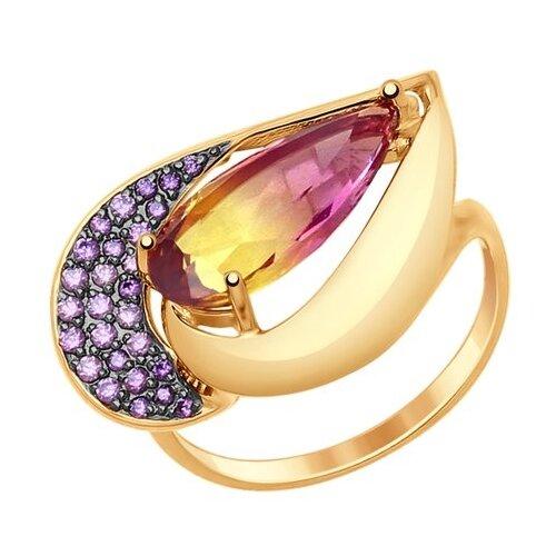 SOKOLOV Кольцо из золота с ситаллом аметрин и фианитами 714807, размер 18.5 фото