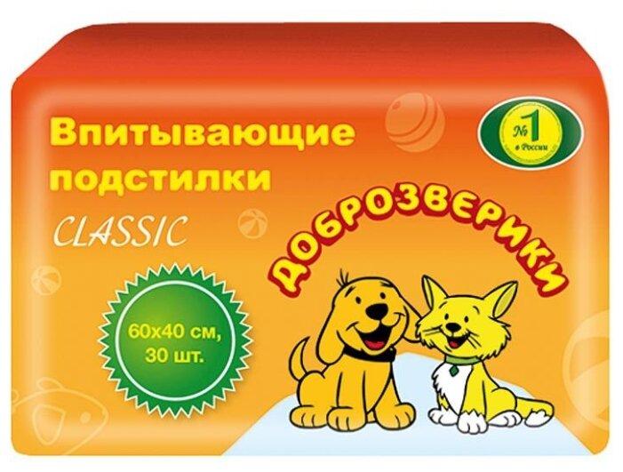 Пеленки для собак впитывающие Доброзверики Classic 60х40 см