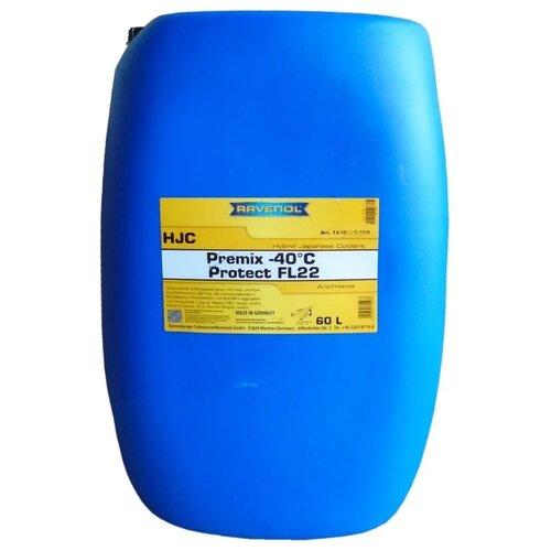 Антифриз Ravenol HJC Hybrid Japanese Coolant PREMIX -40°C 60 л антифриз ravenol hjc hybrid japanese coolant premix 40°c готовый цвет зеленый 5 л