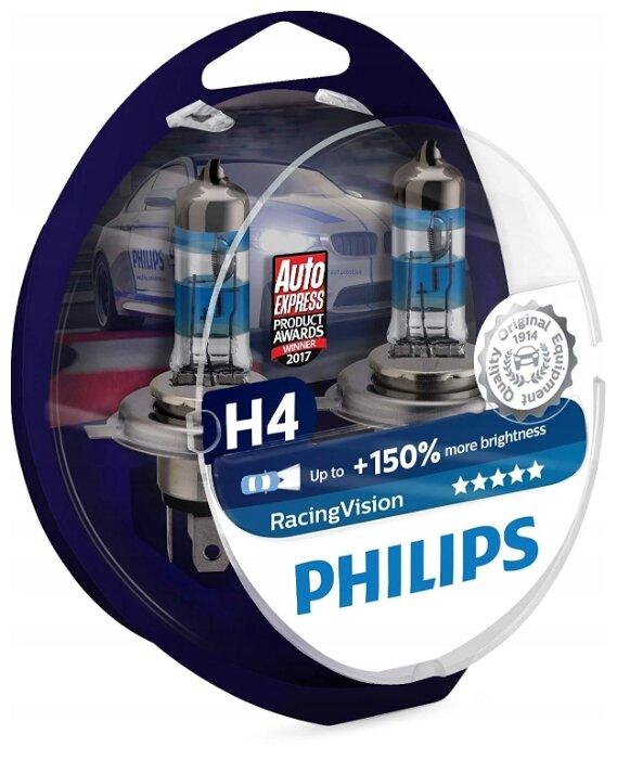 Лампа автомобильная галогенная Philips Racing Vision H4 (P43t) (+150% света) 12V- 60/55W 2 шт.