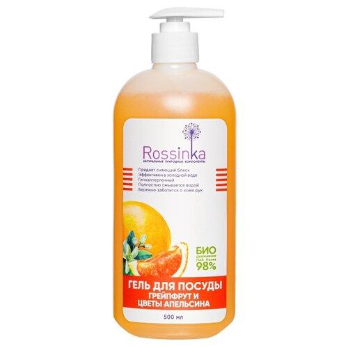 Rossinka Гель для мытья посуды Грейпфрут и цветы апельсина 0.5 л с дозатором