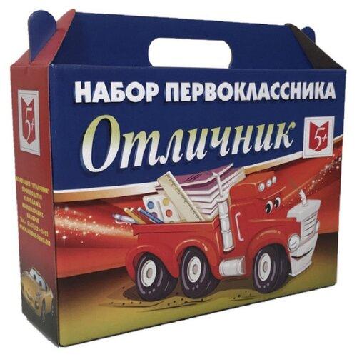 Набор первоклассника Отличник для первоклассника Оптимальный (4901М), 62 пр. полуботинки отличник