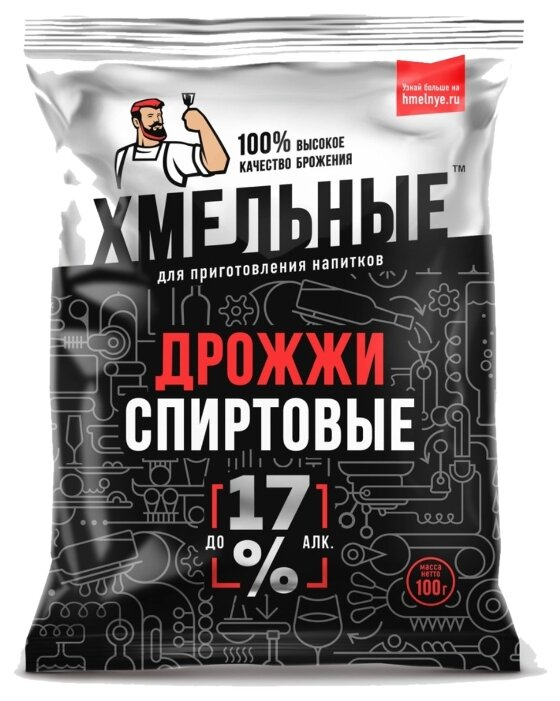 Дрожжи спиртовые Хмельные, 100 г. — купить по выгодной цене на Яндекс.Маркете
