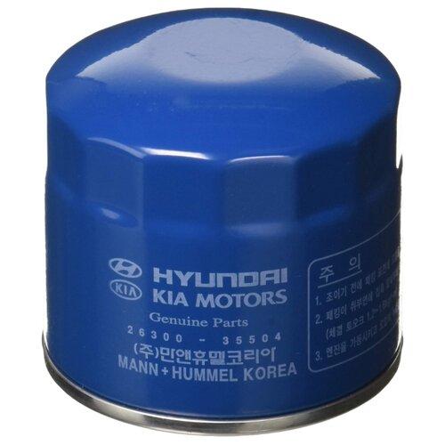 Масляный фильтр HYUNDAI 26300-35505
