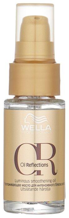 Wella Professionals OIL REFLECTIONS Разглаживающее масло для интенсивного блеска волос