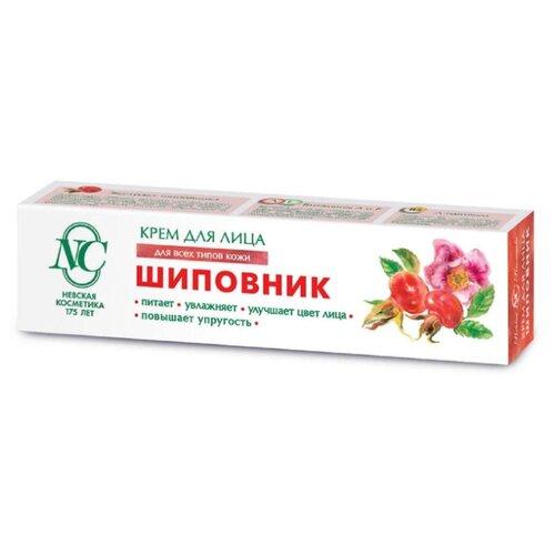 Невская Косметика Крем для лица Шиповник для всех типов кожи, 40 мл skincode косметика каталог
