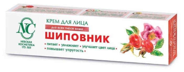 Невская Косметика Крем для лица Шиповник