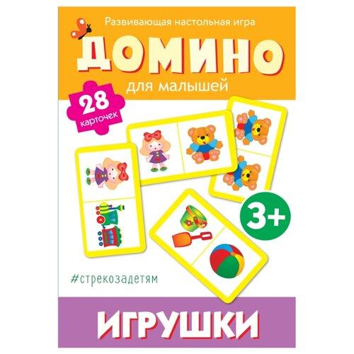 Купить Настольная игра Стрекоза Домино для малышей Игрушки, Настольные игры