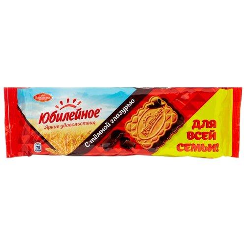 Печенье Юбилейное с темной глазурью, 348 г