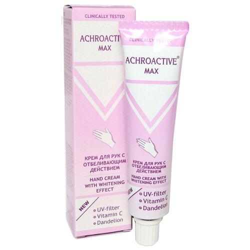 Купить Крем для рук Achroactive® Max с отбеливающим действием 45 мл