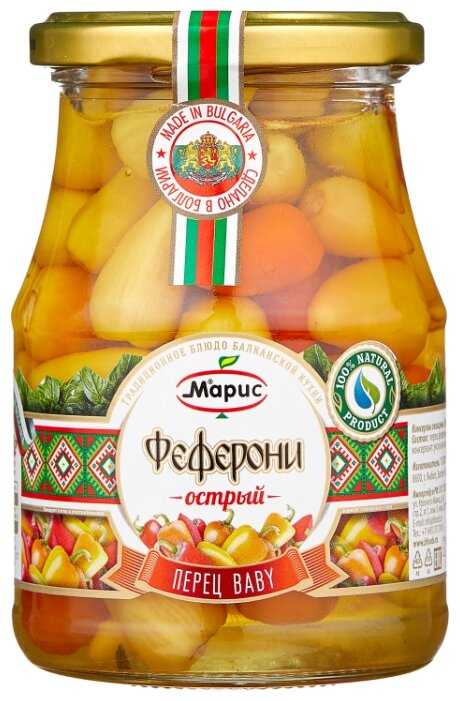 Стоит ли покупать Перец Феферони острый baby Марис, 340 г - 8 отзывов на Яндекс.Маркете