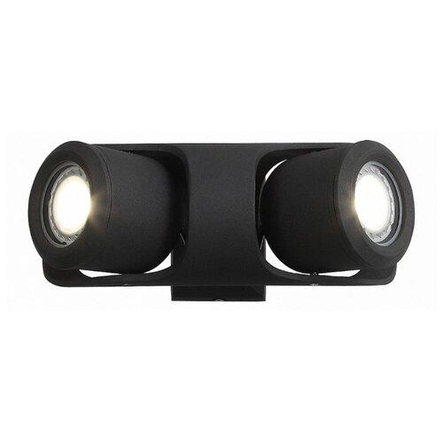 ST Luce Уличный настенный светильник Round SL093.401.02